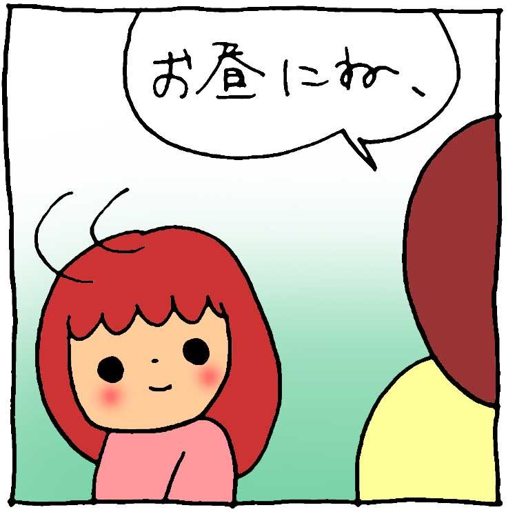 f:id:yasumi-08:20190929121351j:plain