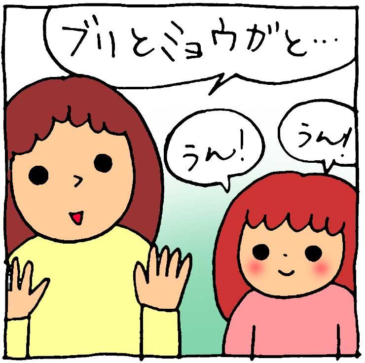 f:id:yasumi-08:20190929121438j:plain