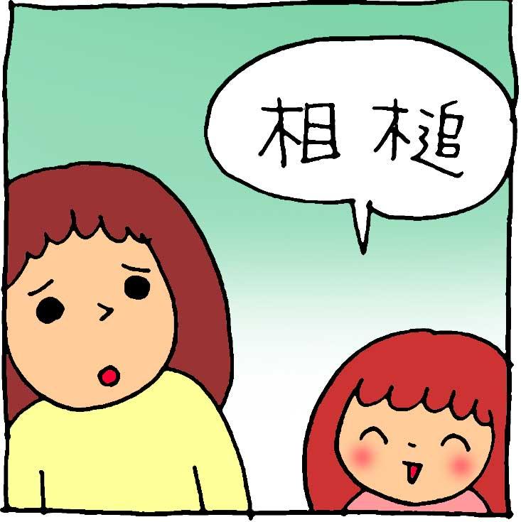 f:id:yasumi-08:20190929121756j:plain