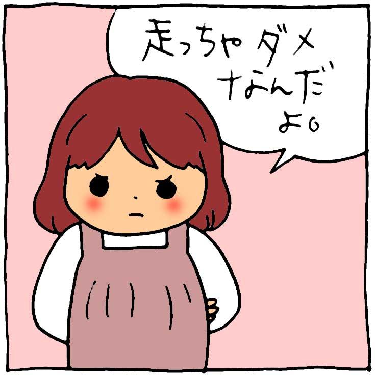 f:id:yasumi-08:20191101131055j:plain
