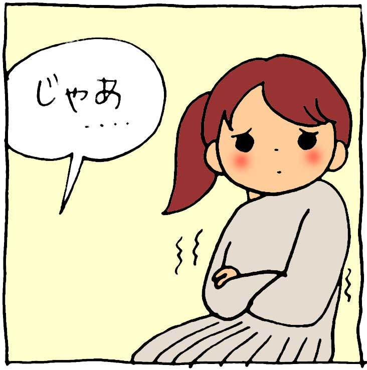 f:id:yasumi-08:20191101132910j:plain