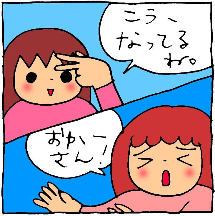 f:id:yasumi-08:20191116214903j:plain