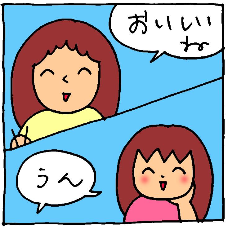 f:id:yasumi-08:20200805102940p:plain