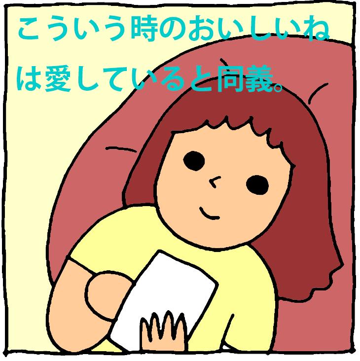 f:id:yasumi-08:20200805103011p:plain