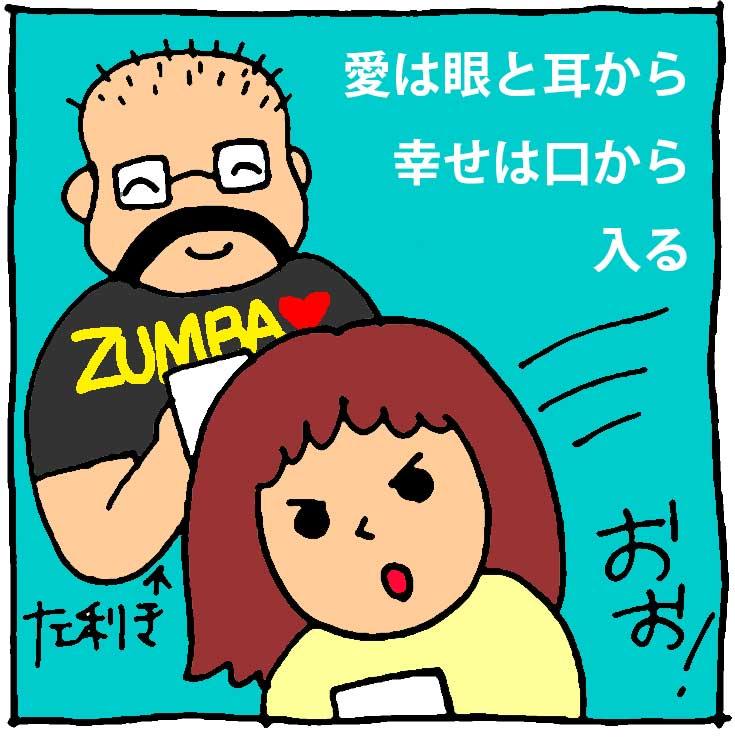 f:id:yasumi-08:20200805110551j:plain