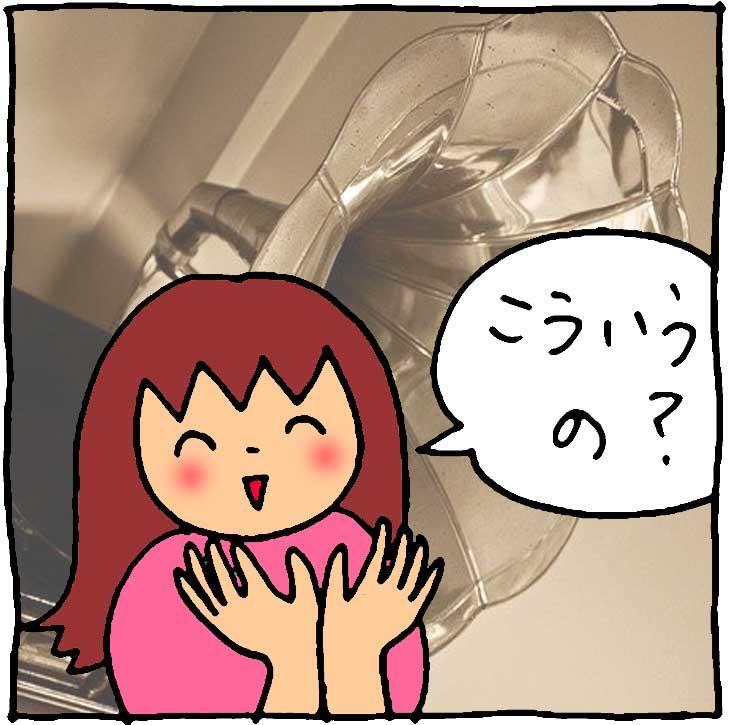 f:id:yasumi-08:20200809234413j:plain