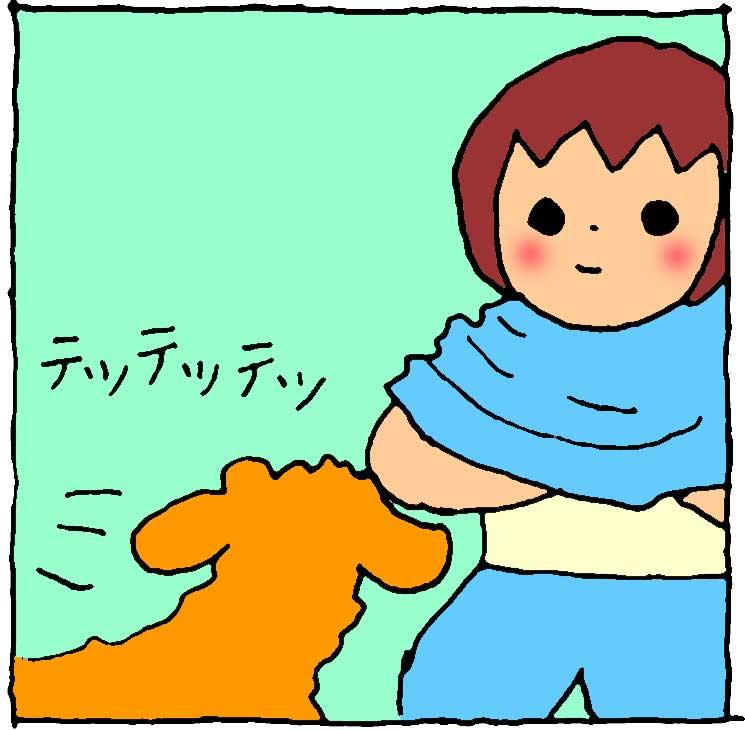 f:id:yasumi-08:20200810102252j:plain