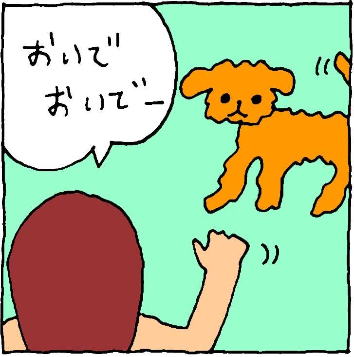 f:id:yasumi-08:20200810102340j:plain