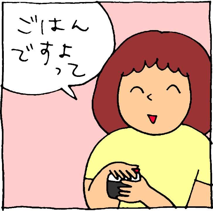 f:id:yasumi-08:20200810103219j:plain