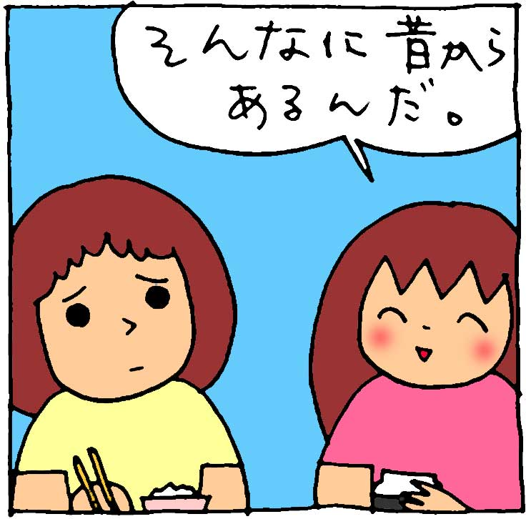 f:id:yasumi-08:20200810103310j:plain