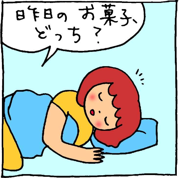 f:id:yasumi-08:20200823085858j:plain