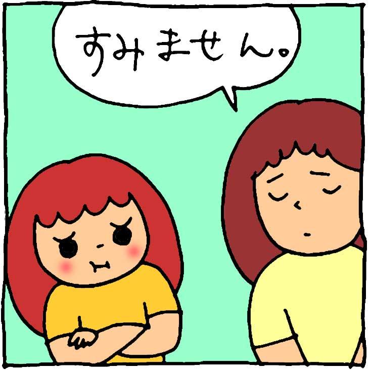 f:id:yasumi-08:20200823085957j:plain