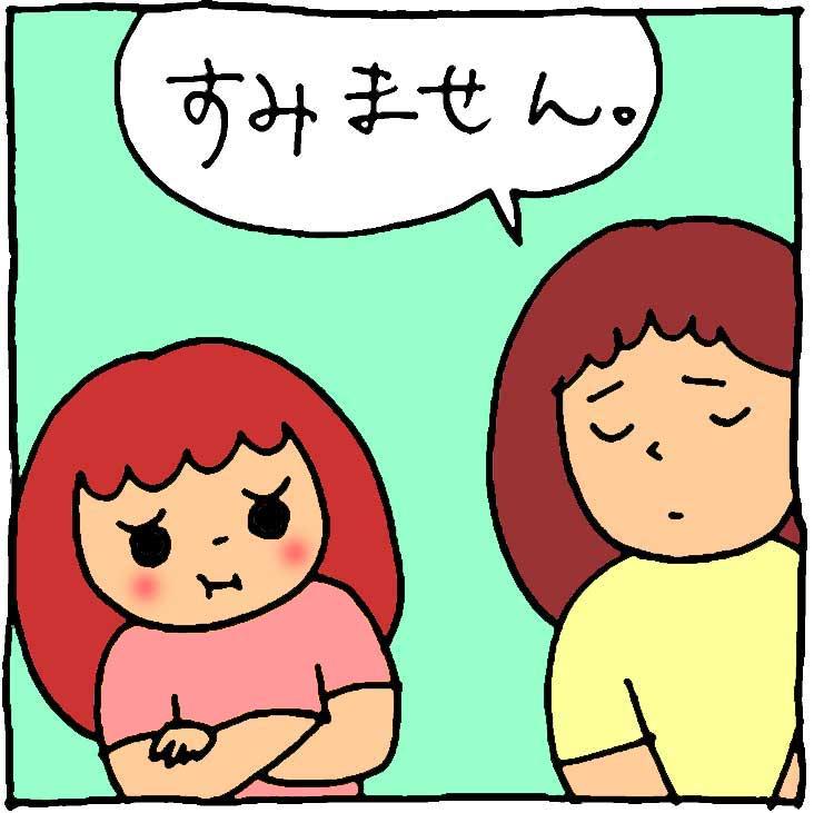 f:id:yasumi-08:20200823091813j:plain