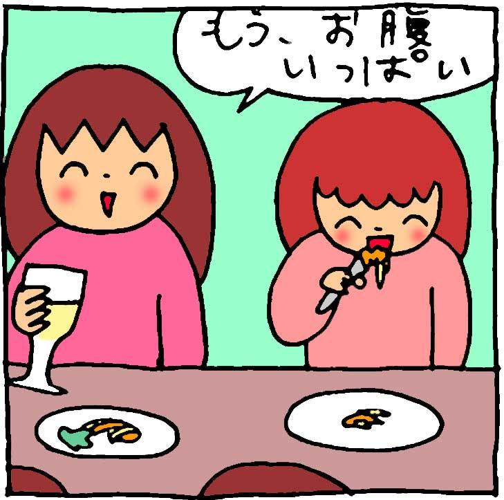 f:id:yasumi-08:20200823092909j:plain