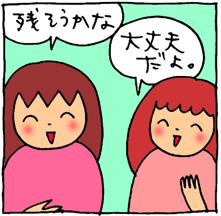 f:id:yasumi-08:20200823093239j:plain