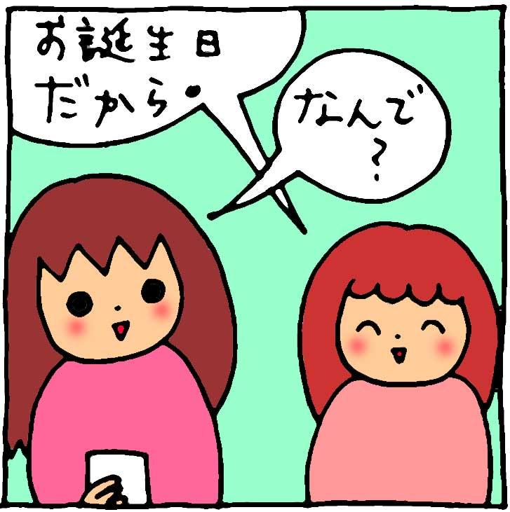 f:id:yasumi-08:20200823093546j:plain