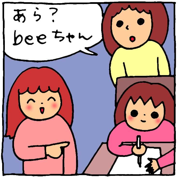 f:id:yasumi-08:20200823095907j:plain