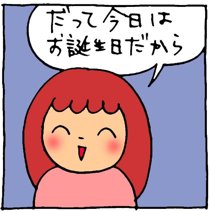 f:id:yasumi-08:20200823100055j:plain