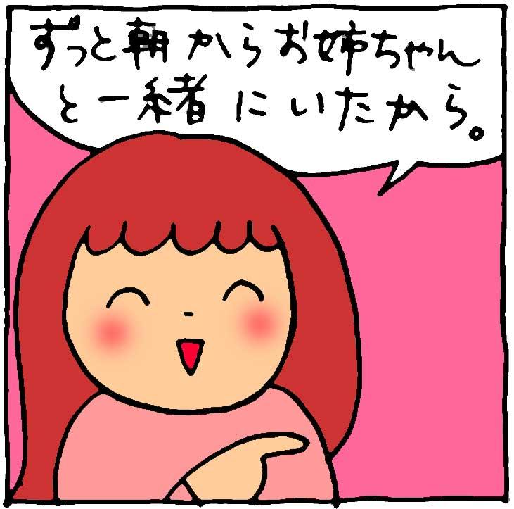 f:id:yasumi-08:20200823210159j:plain