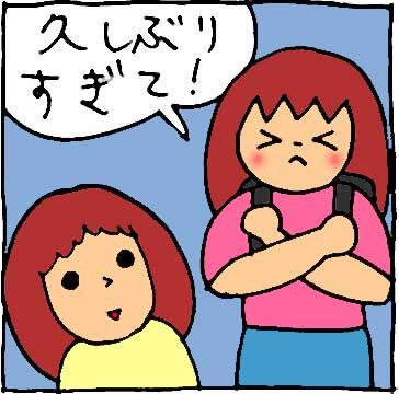 f:id:yasumi-08:20200921152154j:plain