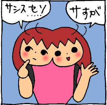 f:id:yasumi-08:20200921152518j:plain