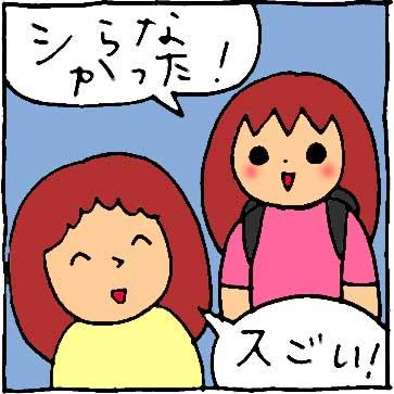 f:id:yasumi-08:20200921152706j:plain