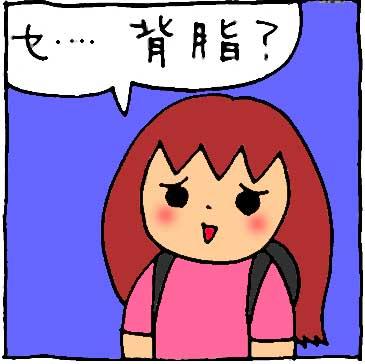 f:id:yasumi-08:20200921152907j:plain