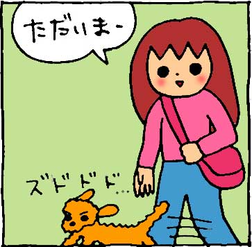 f:id:yasumi-08:20200921154309j:plain