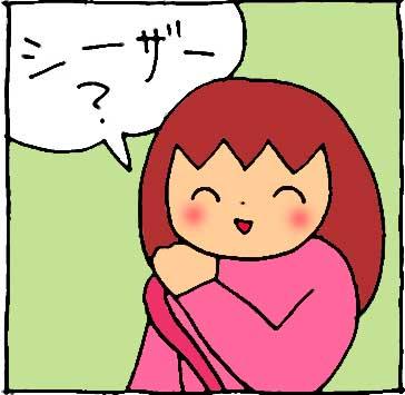 f:id:yasumi-08:20200921154343j:plain