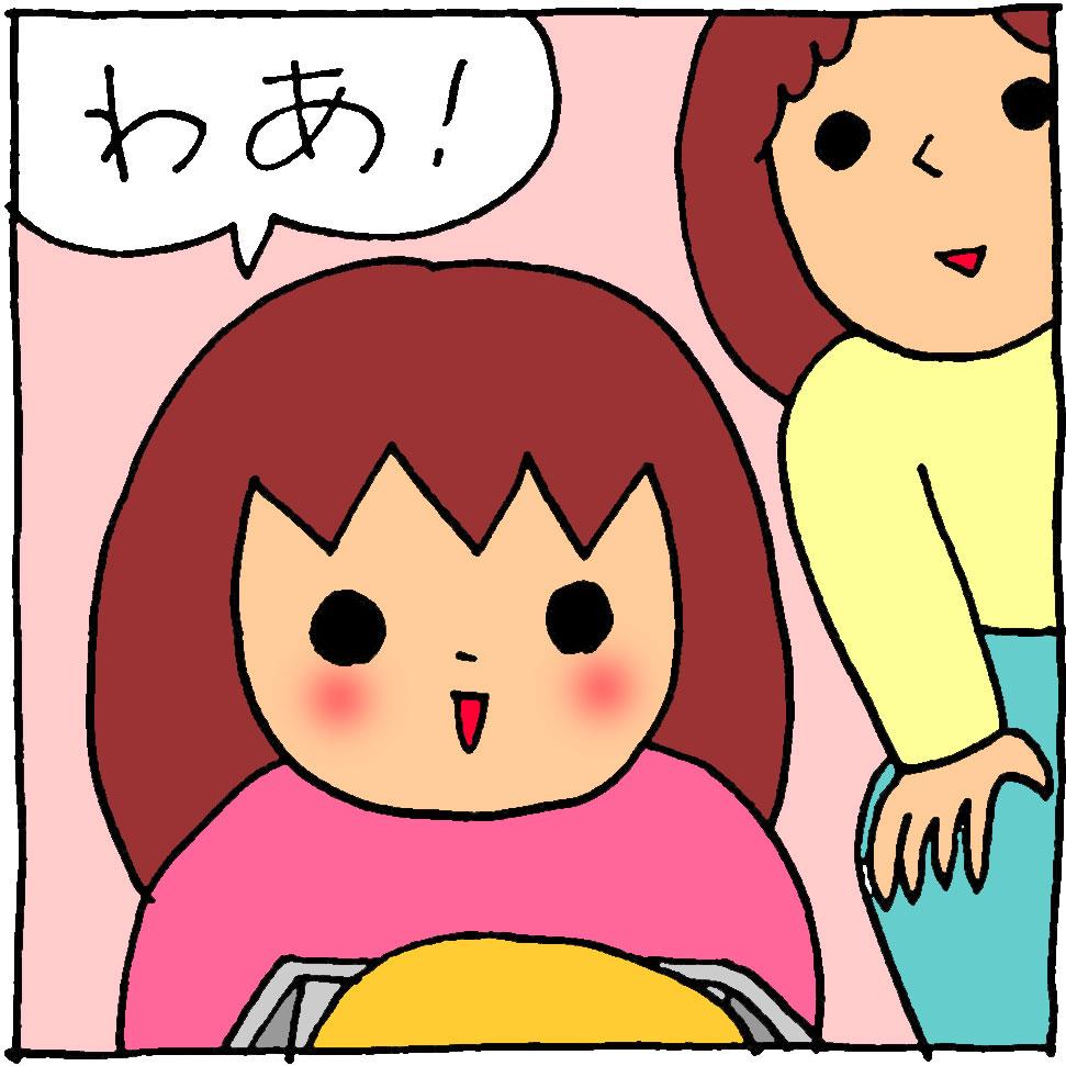 f:id:yasumi-08:20201013162923j:plain