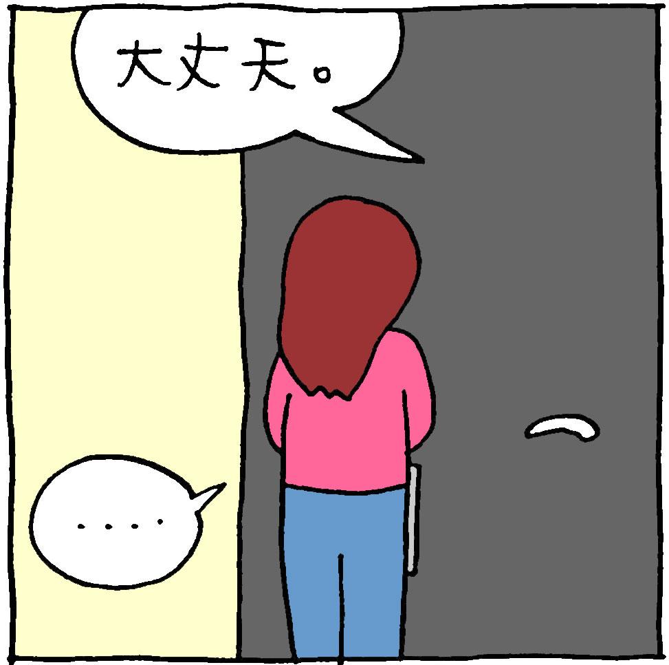f:id:yasumi-08:20201013163326j:plain