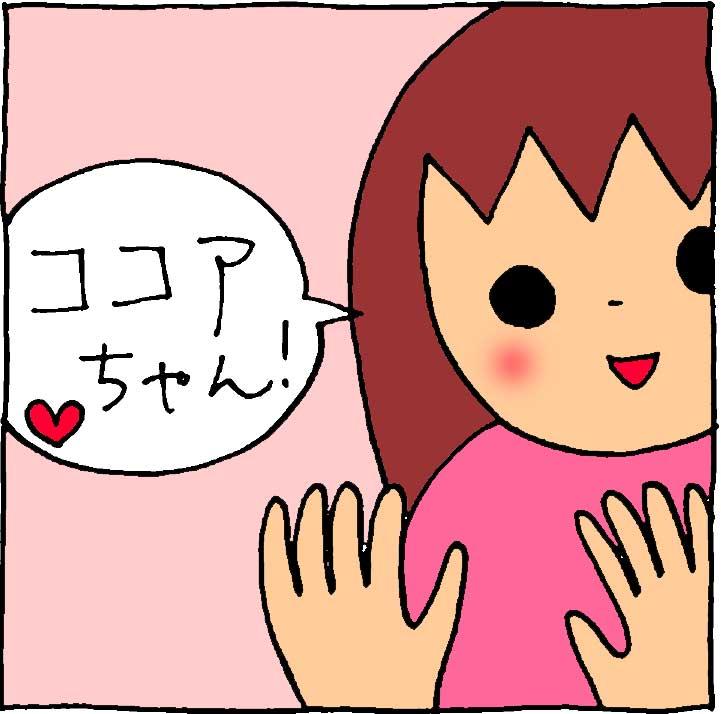 f:id:yasumi-08:20210103210111j:plain