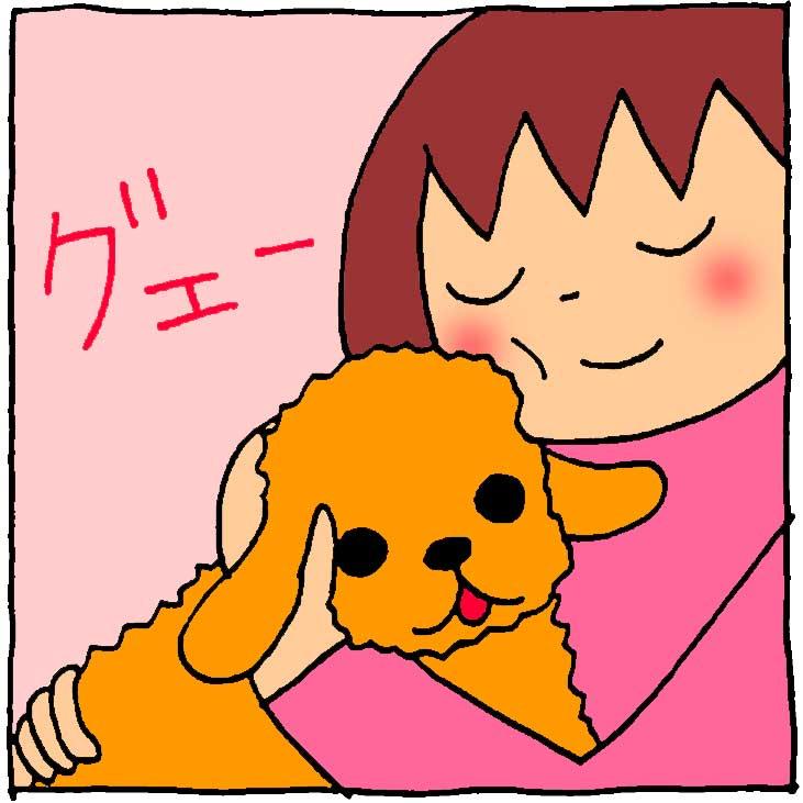 f:id:yasumi-08:20210103210154j:plain