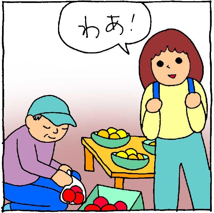 f:id:yasumi-08:20210103210708j:plain