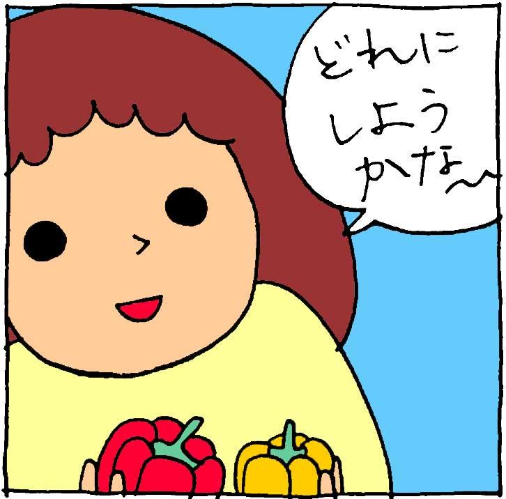 f:id:yasumi-08:20210103210811j:plain