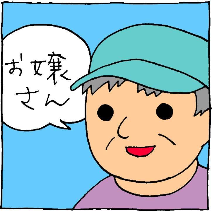 f:id:yasumi-08:20210103210919j:plain