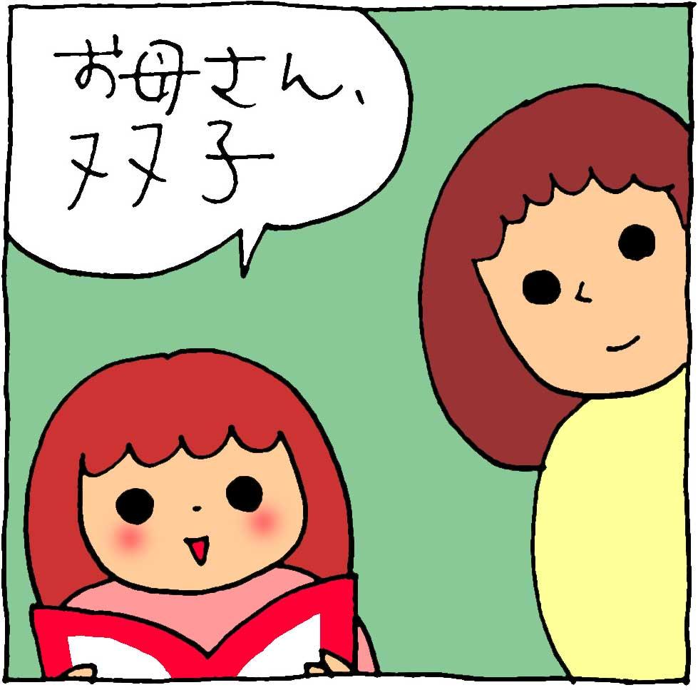 f:id:yasumi-08:20210211181131j:plain