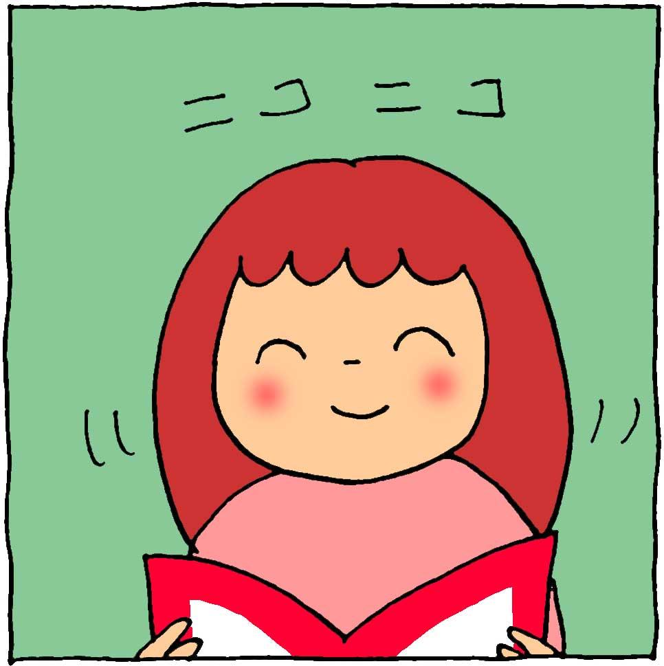 f:id:yasumi-08:20210211182212j:plain