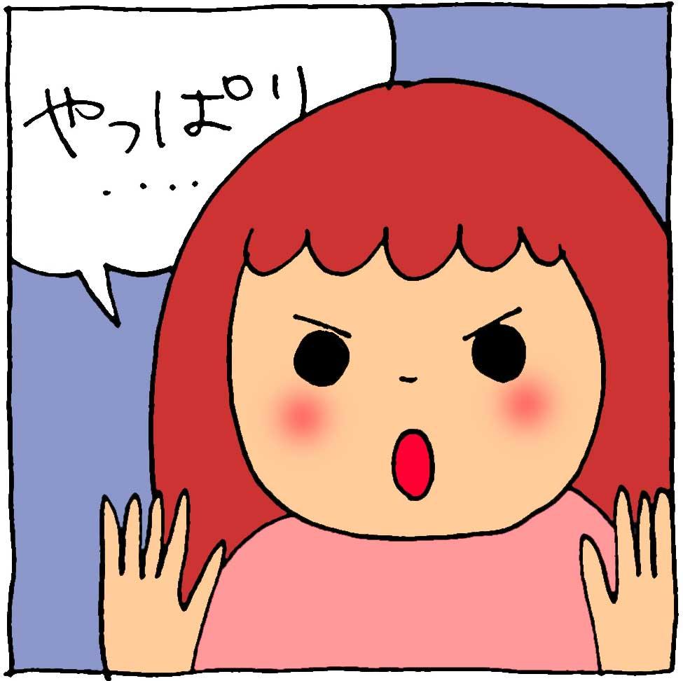 f:id:yasumi-08:20210220204658j:plain