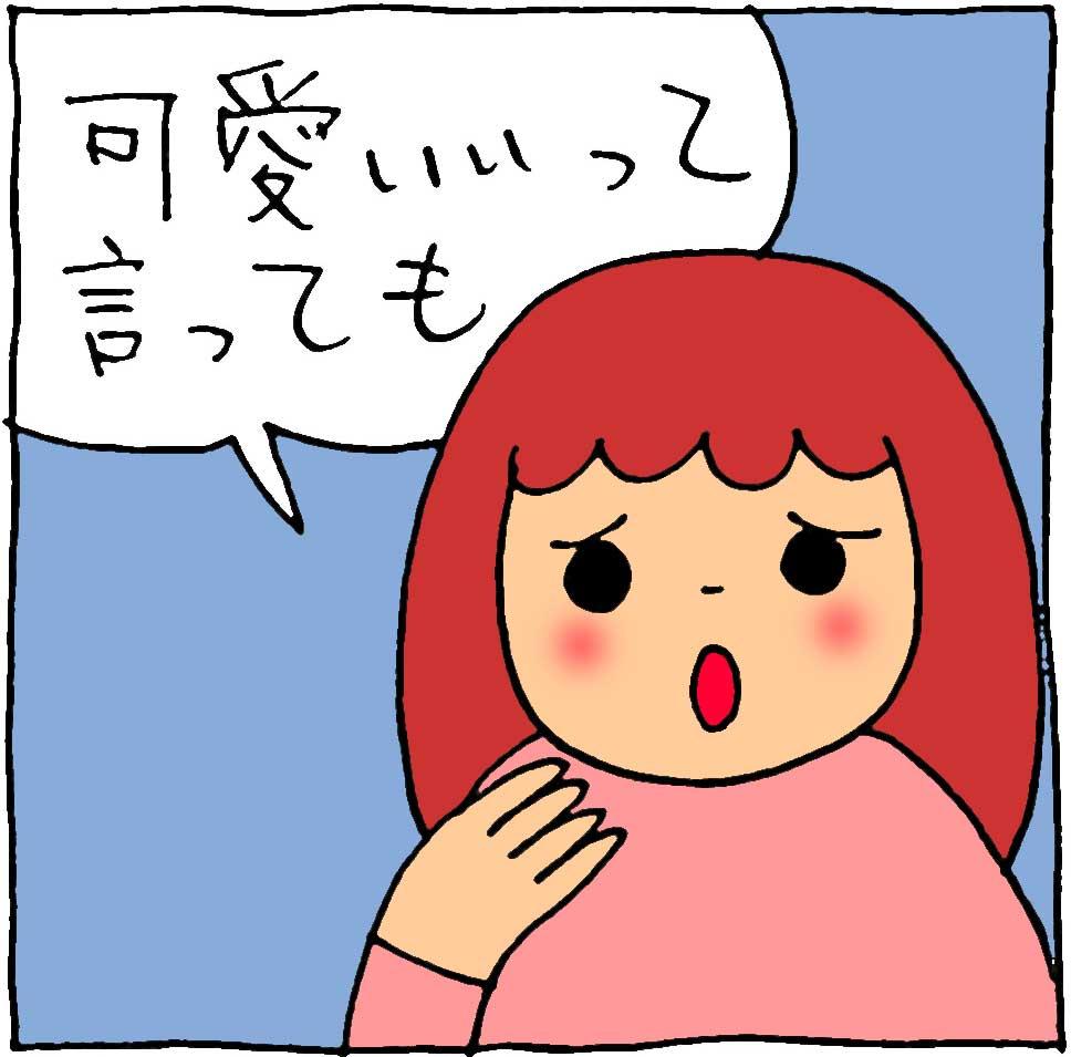 f:id:yasumi-08:20210220204730j:plain