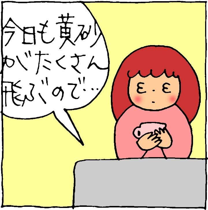 f:id:yasumi-08:20210504114846j:plain
