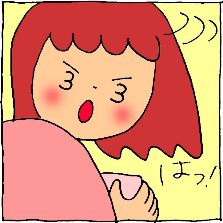 f:id:yasumi-08:20210504115006j:plain