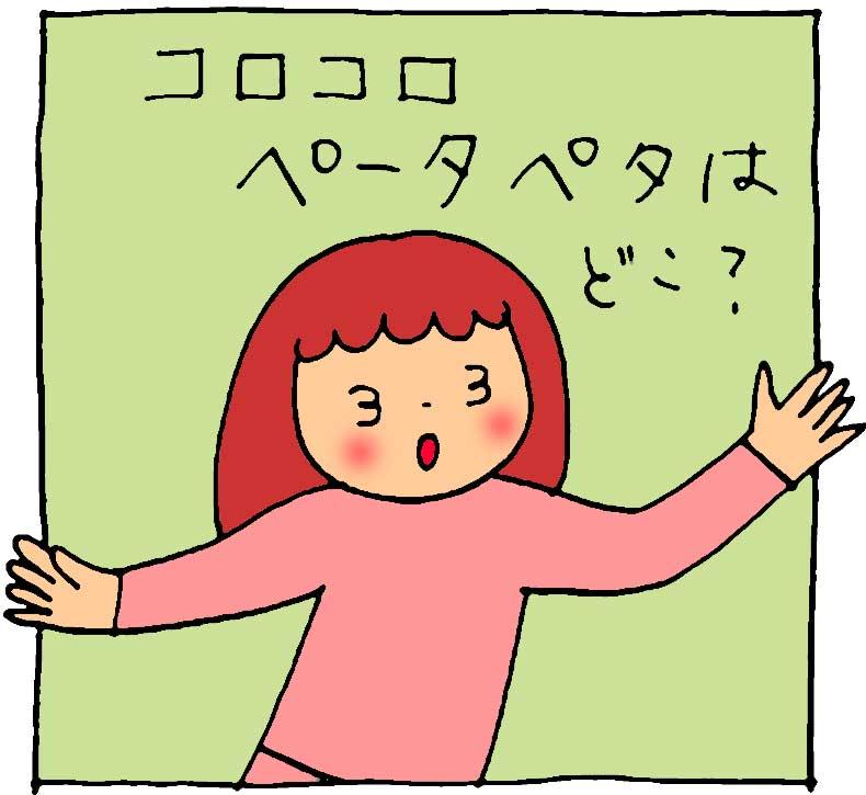 f:id:yasumi-08:20210504122806j:plain