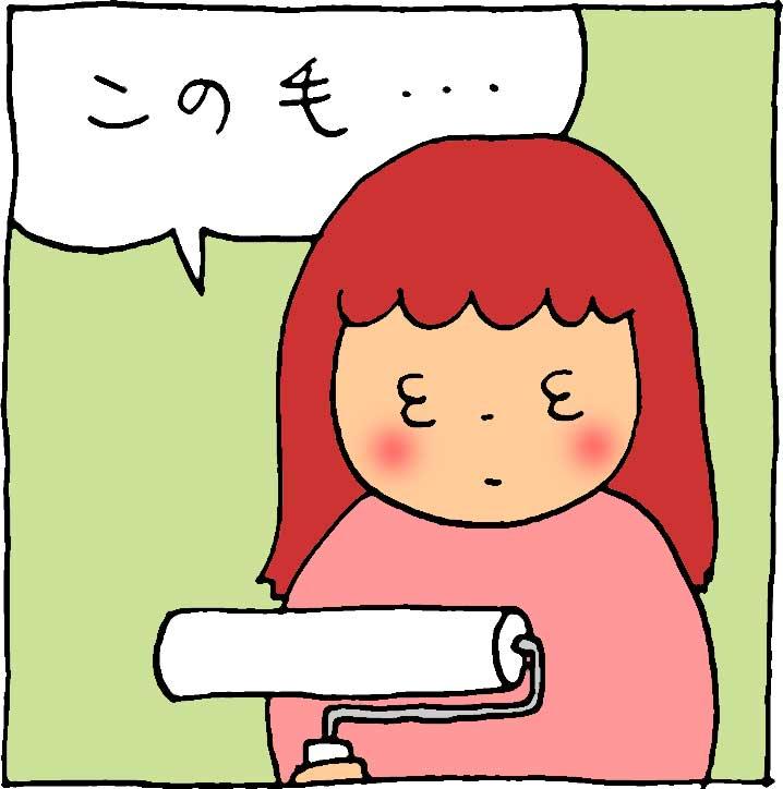 f:id:yasumi-08:20210504123037j:plain