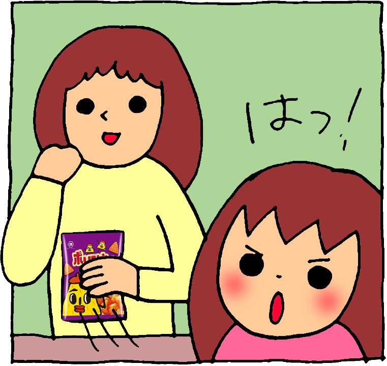 f:id:yasumi-08:20210504125329j:plain