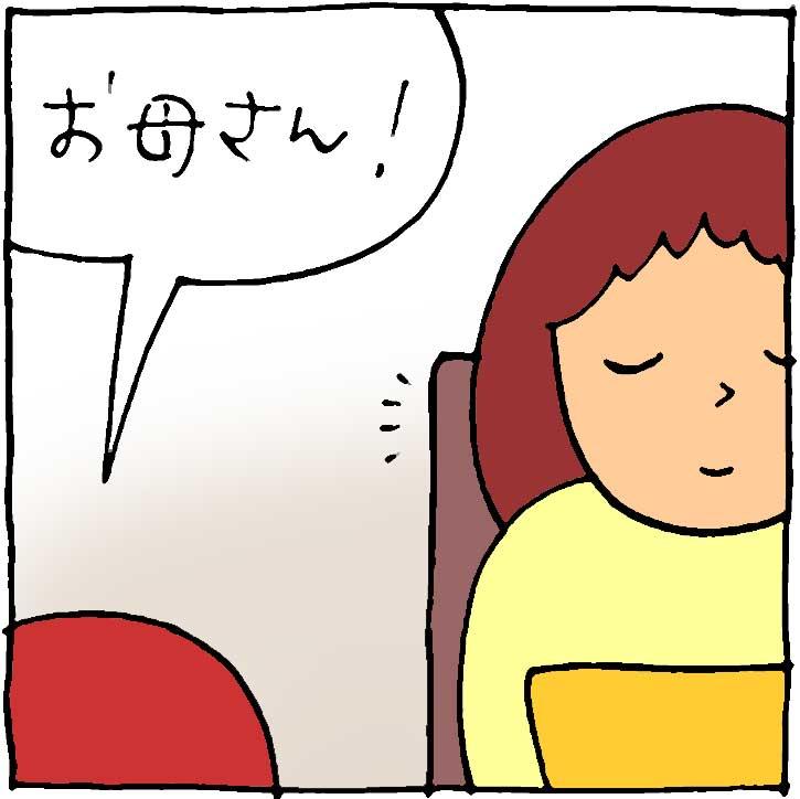 f:id:yasumi-08:20210505111445j:plain