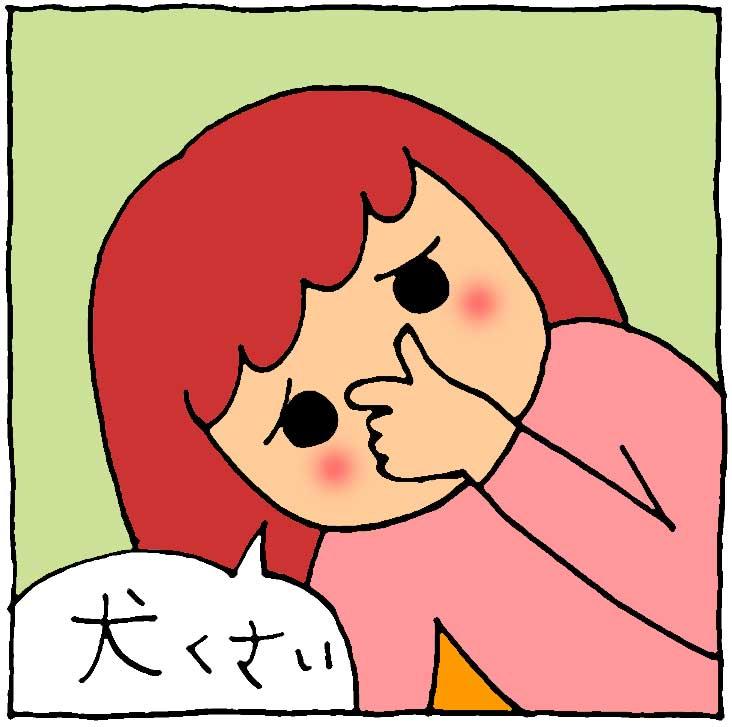 f:id:yasumi-08:20210505114217j:plain