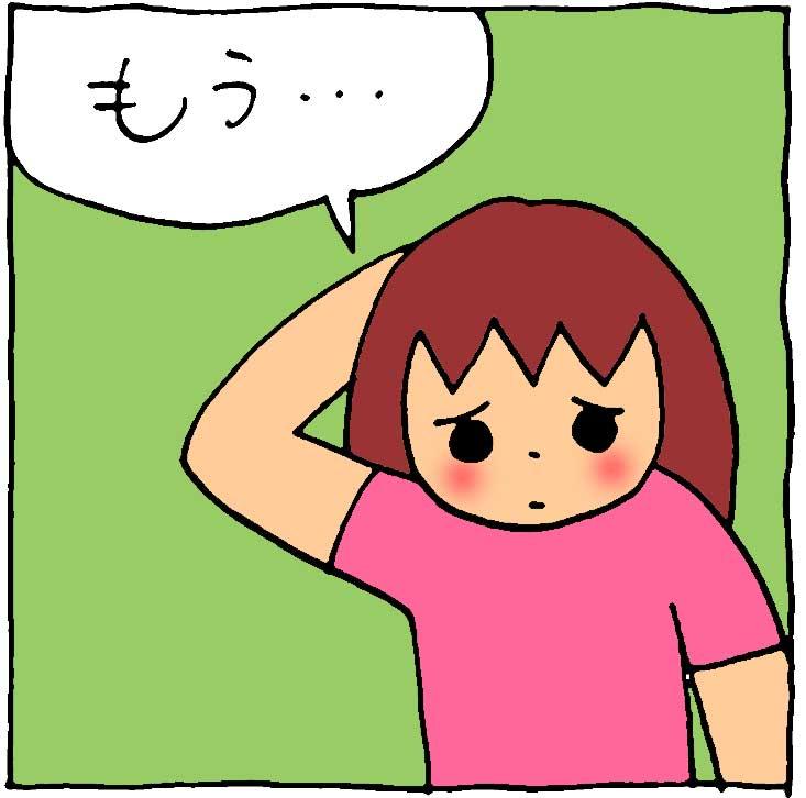 f:id:yasumi-08:20210505114459j:plain