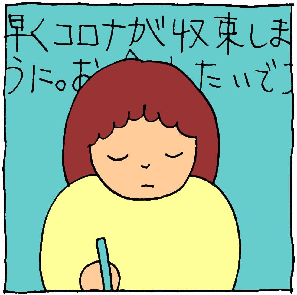 f:id:yasumi-08:20210606190544j:plain