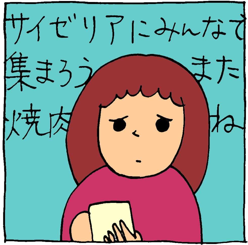 f:id:yasumi-08:20210606191129j:plain